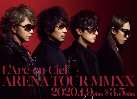 8年ぶりのツアーを発表したL'Arc〜en〜Ciel