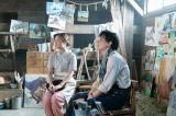 連続テレビ小説『なつぞら』第23週・第133回より。天陽(吉沢亮)と妻・靖枝(大原櫻子)(C)NHK