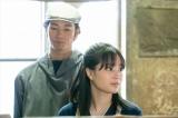 連続テレビ小説『なつぞら』第23週・第134回より。なつ(広瀬すず)は娘の優を連れて十勝に帰省(C)NHK