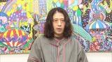 又吉直樹(C)テレビ朝日