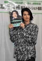 地元・仙台で1st写真集『その節は。』のイベントを行った渡邊圭祐