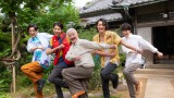 『簡単なお仕事です。に応募してみた』の第8話で謎のおじいさんを演じる城後光義(C)日本テレビ