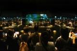 米津玄師の新曲「馬と鹿」MVを先行公開した『鏡の上映会』より