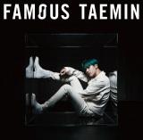 テミンのミニアルバム『FAMOUS』