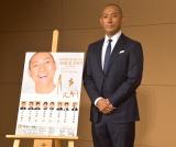 第5回自主公演『ABKAI 2019〜第一章 FINAL〜』製作発表会見に出席した市川海老蔵 (C)ORICON NewS inc.