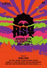 映像集『RISING SUN OT FESTIVAL 2000-2019』(12月4日発売) DVDジャケット