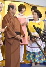 舞台『サザエさん』の初日公演・取材会の模様 (C)ORICON NewS inc.