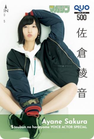 愛されて15年日本の夏アニサマの夏令和元年歌物語声優スレ YouTube動画>4本 ->画像>708枚
