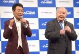 五木ひろし(左)と加藤一二三が生歌披露 (C)ORICON NewS inc.