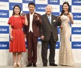 (左から)イモトアヤコ、五木ひろし、加藤一二三、アンミカ (C)ORICON NewS inc.