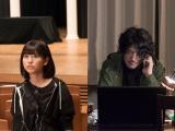 ABCテレビの連続ドラマ『Re: フォロワー』(10月スタート)に喜多乃愛、谷口賢志が出演(C)ABCテレビ
