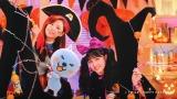 TWICE出演、「Qoo」新CM『レッツハロウィン』篇 場面カット
