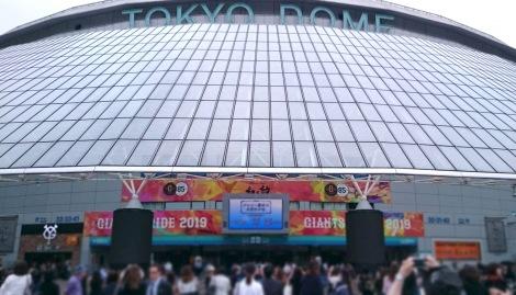 ジャニー喜多川さんのお別れの会が行われた東京ドーム (C)ORICON NewS inc.