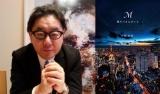浜崎あゆみの自伝的小説『M 愛すべき人がいて』がドラマ化