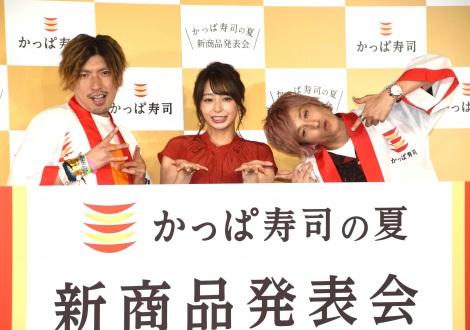 『かっぱ寿司の夏 新商品発表会』に出席した(左から)りんたろー。、宇垣美里、兼近大樹 (C)ORICON NewS inc.