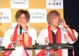 『かっぱ寿司の夏 新商品発表会』に出席したEXIT(左から)りんたろー。、兼近大樹 (C)ORICON NewS inc.