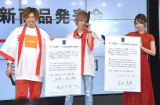『かっぱ寿司の夏 新商品発表会』に出席した(左から)EXIT、宇垣美里 (C)ORICON NewS inc.