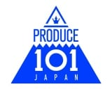 『PRODUCE 101 JAPAN』のロゴタイトル(C)LAPONE ENTERTAINMENT