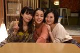 『地獄のガールフレンド』に出演する(左から)桜井ユキ、加藤ローサ、 武田梨奈