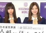 (左から)斉藤飛鳥、白石麻衣 (C)ORICON NewS inc.