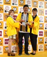 元気寿司商品開発コンテスト決勝大会『キッチンファイト6thシーズン』に出席した(左から)IMALU、佐々木健介、北斗晶 (C)ORICON NewS inc.