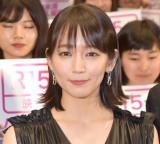 映画『見えない目撃者』ティーン女子限定特別試写会に参加した吉岡里帆 (C)ORICON NewS inc.