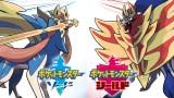 ポケモンの新作ゲーム『ポケットモンスター ソード・シールド』のパッケージ