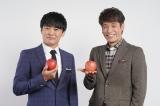 日本テレビ系で10月より金曜夜7時に放送される新番組『クイズ!あなたは小学5年生より賢いの?』 MCは(左から)劇団ひとり、佐藤隆太(C)日本テレビ
