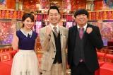 日本テレビ系で10月より金曜夜8時にお引越しする『沸騰ワード10』(C)日本テレビ