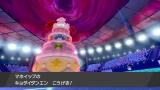 『ポケモン剣盾』のゲーム画面=マホイップ