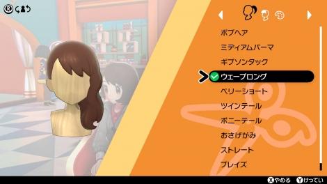 『ポケモン剣盾』のゲーム画面