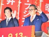 街頭演説を行った(左から)ディーン・フジオカ、三谷幸喜監督 (C)ORICON NewS inc.