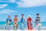 沖縄を拠点に活動するHY(右端が宮里悠平)