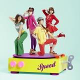 SPEED、新曲MVを世界王者KENZOプロデュース
