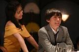 """金曜ドラマ『凪のお暇』(TBS系)は、世界観を表す""""音楽""""も視聴者から支持されている ※写真は、8月23日放送の第6話より (C)TBS"""