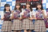『NMB48近畿十番勝負2019 PHOTOBOOK』発売記念握手会に出席した(左から)川上千尋、渋谷凪咲、小嶋花梨、東由樹 (C)ORICON NewS inc.