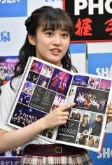 『NMB48近畿十番勝負2019 PHOTOBOOK』発売記念握手会に出席した川上千尋