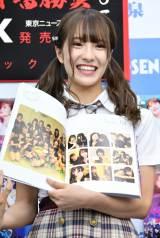 『NMB48近畿十番勝負2019 PHOTOBOOK』発売記念握手会に出席した小嶋花梨