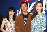 映画『WALKING MAN』の完成披露上映会に出席した(左から)優希美青、野村周平、伊藤ゆみ (C)ORICON NewS inc.