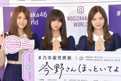 サムネイル 乃木坂46(左から)松村沙友理、斉藤飛鳥、白石麻衣 (C)ORICON NewS inc.