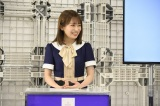 新番組『乃木坂世界旅 今野さんほっといてよ!』の発表会見に出席した秋元真夏 (C)AbemaTV