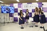 新番組『乃木坂世界旅 今野さんほっといてよ!』の発表会見の模様(C)AbemaTV
