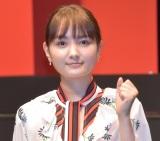 『キングオブコント(KOC)2019』準決勝後の会見に出席した葵わかな