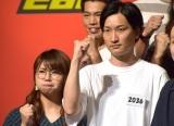 『キングオブコント(KOC)2019』準決勝後の会見に出席した相席スタート(左から)山�アケイ、山添寛