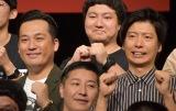 『キングオブコント(KOC)2019』準決勝後の会見に出席した藤崎マーケット(左から)田崎佑一、トキ