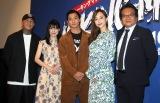 映画『WALKING MAN』の完成披露上映会に出席した(左から)ANARCHY監督、優希美青、野村周平、伊藤ゆみ、星田英利 (C)ORICON NewS inc.