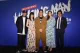 映画『WALKING MAN』の完成披露上映会に出席した(左から)ANARCHY監督、優希美青、野村周平、伊藤ゆみ、星田英利