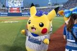 横浜DeNAベイスターズ対阪神タイガースの始球式を行ったピカチュウ