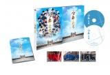 『映画 少年たち』Blu-ray・DVDが12月4日発売(C)映画「少年たち」製作委員会