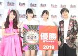 全国のアイドルによる国民的アニメソングのカバーコンテスト『愛踊祭2019』(左から)ももクロ、まばたき(水無瀬叶和、湊林檎)、ヒャダイン (C)ORICON NewS inc.